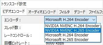 A's Video ConverterでNVENCを使ったH 265/HEVCエンコードテスト