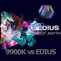 【9900K】9900K vs EDIUS9 エンコード時間を計測