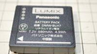 LUMIX GF9 純正バッテリーとバッテリーチャージャー購入!DMW-BLH7 DMW-BTC9(DE-A99A)