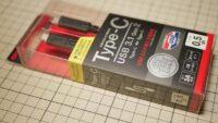 BUFFALO USB3.1 Gen2ケーブルを買ってみた! PD3A 0.5m BSUCC312P3A05BK