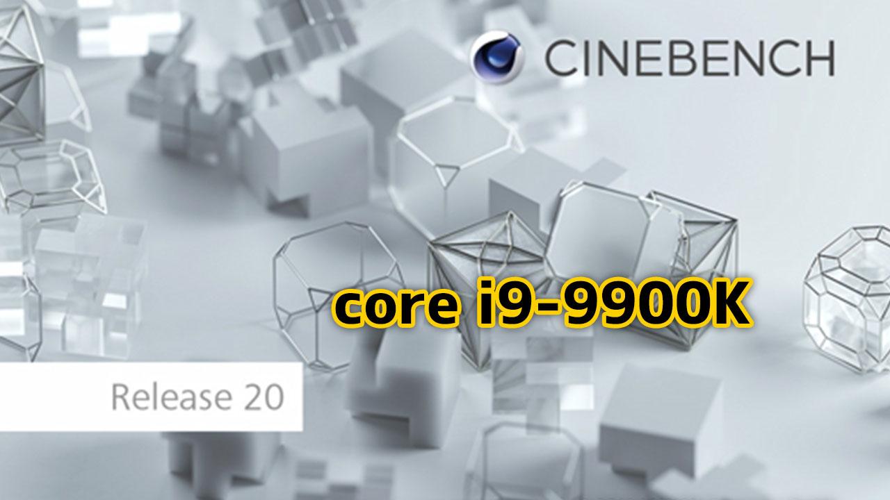 Cinebench Scores R20