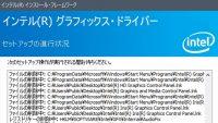 9900K Windows 10 DCHドライバーにアップデートしてみた!