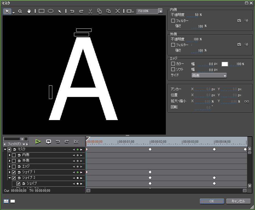 Aの書き方 設定画面