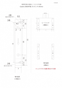 Quadro-2000ネジ穴ピッチ図面-45mm版