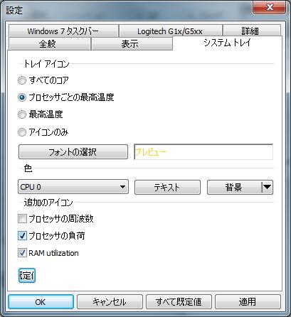 Image 355