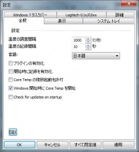 Image 352