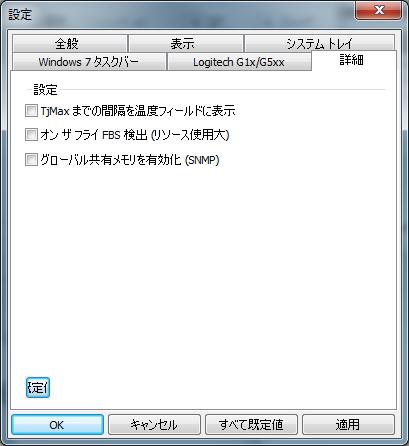 Image 358