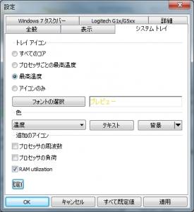 Image 637