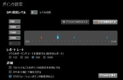 20151123028.jpg