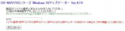 GV-MVP