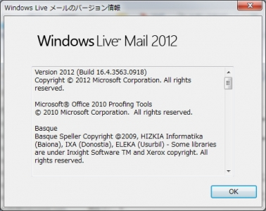 Windows Live メール新