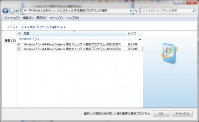 VideoStudio Pro X5 KB3126587 KB3126593