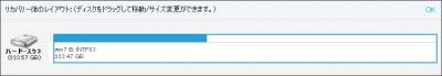 windows 10 MediaCreationTool.exe アップグレード クローン ADATA SSD USB3.0 EaseUS Todo Backup Home 8.9