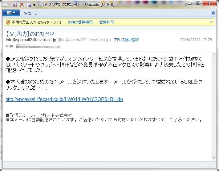会社 ライフ カード 株式 ライフの過払い【最新情報】松谷司法書士事務所
