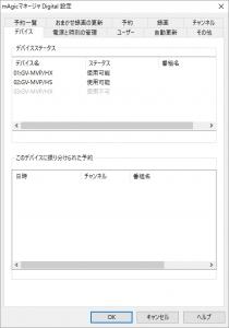 windows 10 MediaCreationTool.exe アップグレード クローン ADATA SSD USB3.0
