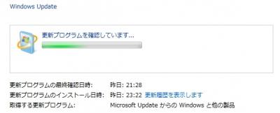 windows 7 更新プログラム 終わらない アップデート KB3177725 VideoStudio Pro X5