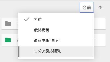 Google フォト ドライブ 連携 無料 元のサイズ 高画質 アップロード 使いにくい 自動的に追加