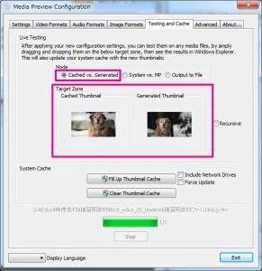 AVI WMV FLV Media Preview サムネイル 表示されない フリーソフト
