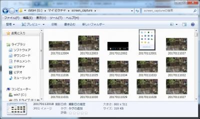 picpick キャプチャソフト フリー タダ 画像 カーソル含む サムネイルが同じ