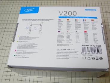 DEEPCOOL_V200_002.jpg