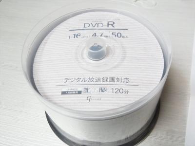 R0019951.jpg