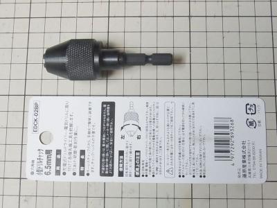 E-Value 小型ドリルチャック 6.5mm用 EDCK-02BP 藤原産業