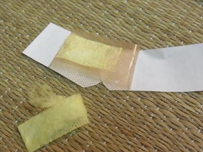 ゴザ 修繕 修理 補修 テープ 絆創膏 リバテープ 破れ ほつれ