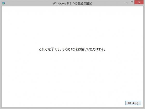 WS000042.jpg