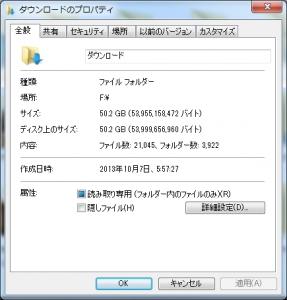 win7_2014_089.jpg