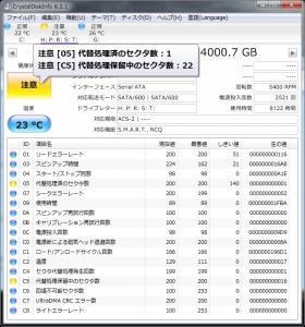 win7_2015_794.jpg