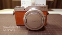 【ミラーレス】LUMIX GF9を買ったら色々と買い足さなければならなくなった!