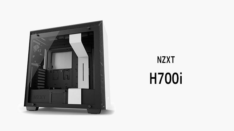 5a840ca236 NZXT 新Hシリーズ「H700i」国内発売決定~! – A2-blog