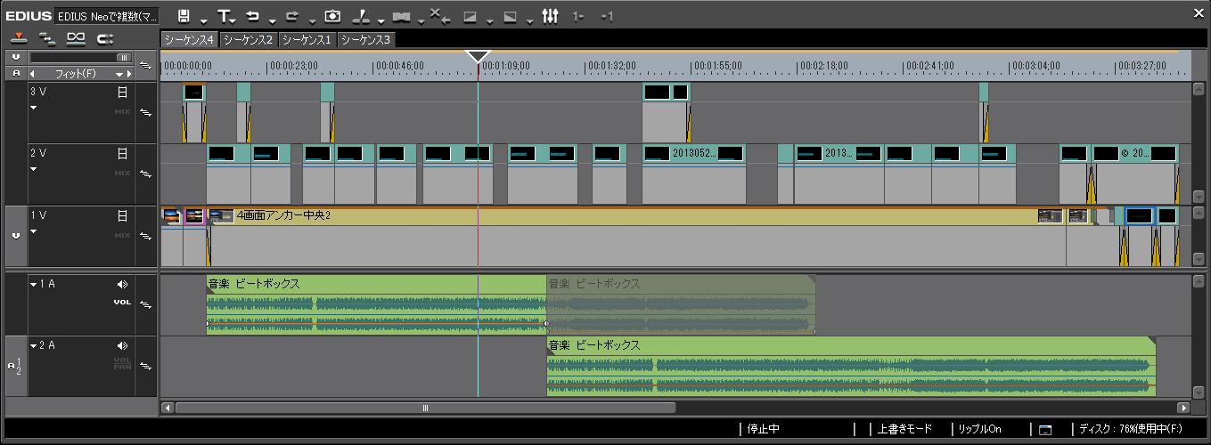 EDIUSで回転する4画面を作ってみたの説明動画のタイムライン