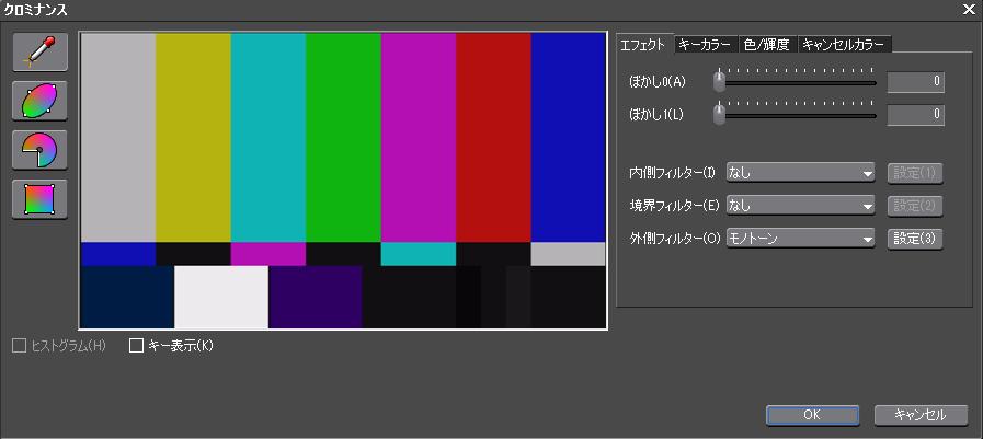 クロミナンス紹介動画 黄色設定値