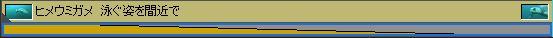 EDIUS チューブを使った回転方法 タイムライン
