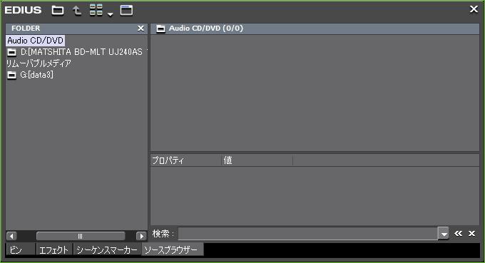 Neo3.5 ウィンドウレイアウト(ボタン) 初期値画像
