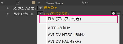 AfterEffectsとの連携