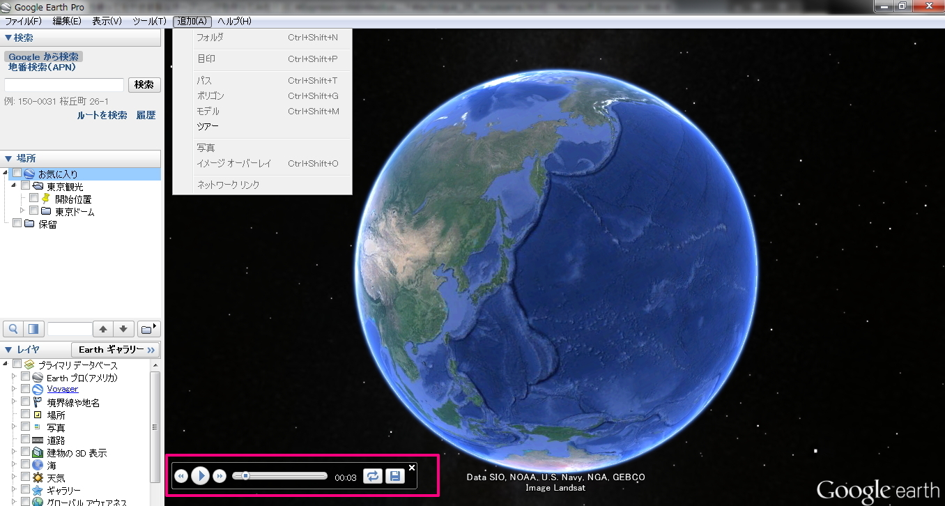 Google Earth Pro を使ってモヤさま風なオープニングを作ってみた!