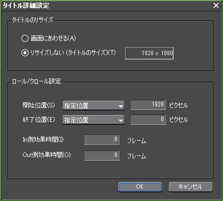情熱大陸オープニング Version 6.0