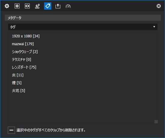 Mync コンテンツ管理ソフトウェア