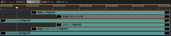 【テンプレート】情熱大陸風オープニング Version 7.0 公開