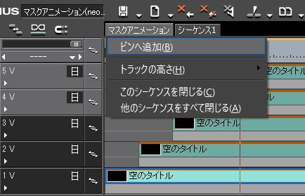 アルファマット Neo3.5用