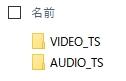 イメージファイルの作成 ~ISOファイルの作成と書き込み
