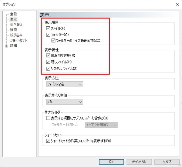 【EDIUS】読み取り専用ファイルの取り扱いについて