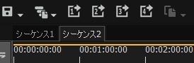 EDIUS X Pro 10.20 アップデート