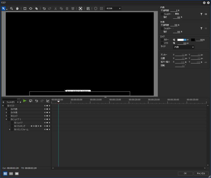 EDIUSでLINE風な動画の作り方