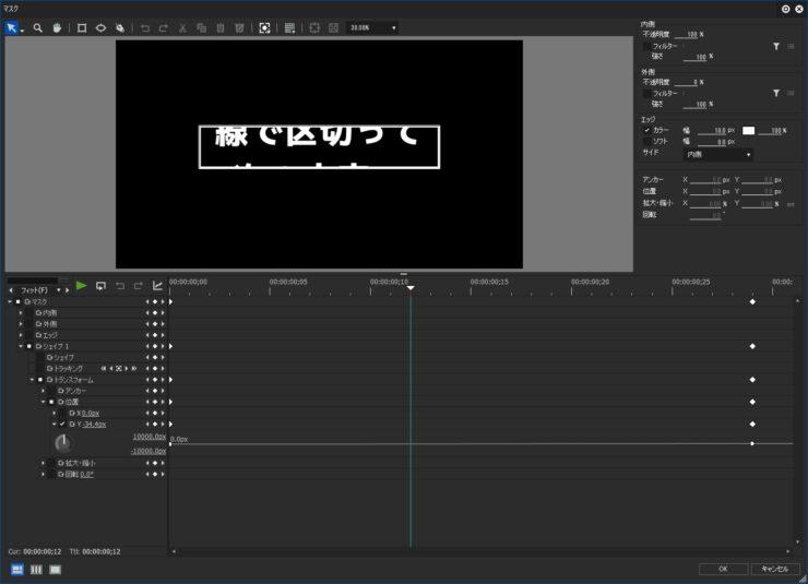 【EDIUS】キネティック・タイポグラフィ
