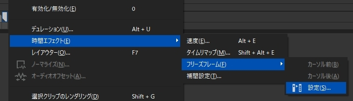 【EDIUS】好きなフォントで作れるカウンター