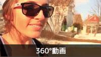 360°動画の作成とYouTubeアップロード