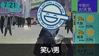 円形タイトル【攻殻機動隊 笑い男1】